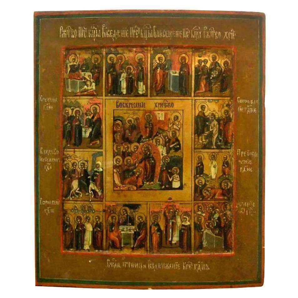 Antica Icona russa, Le dodici feste, XVIII secolo