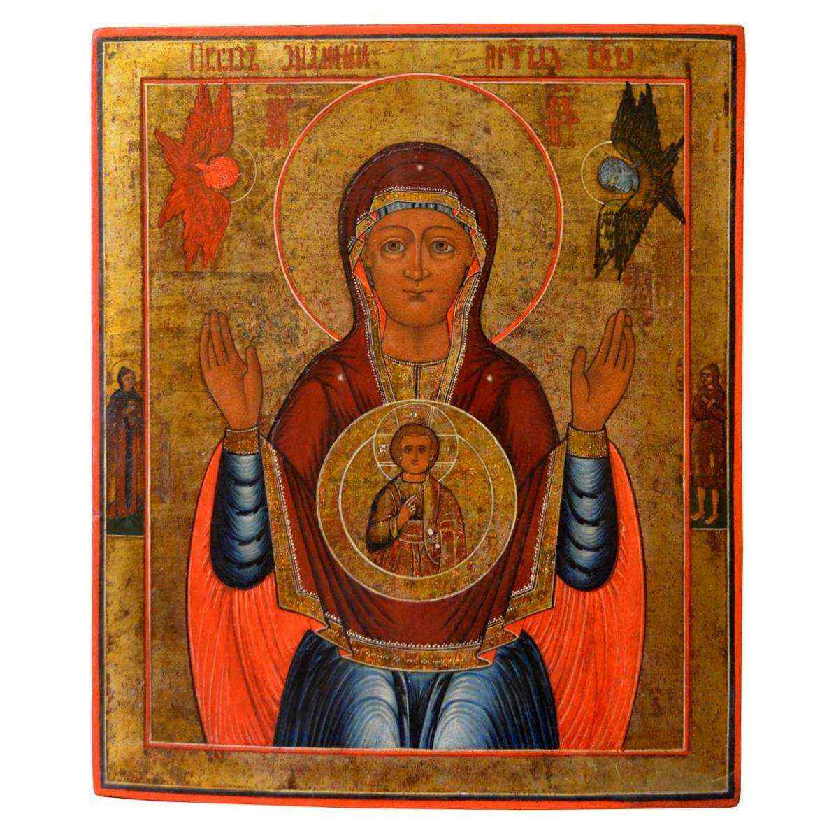 Antica icona russa la