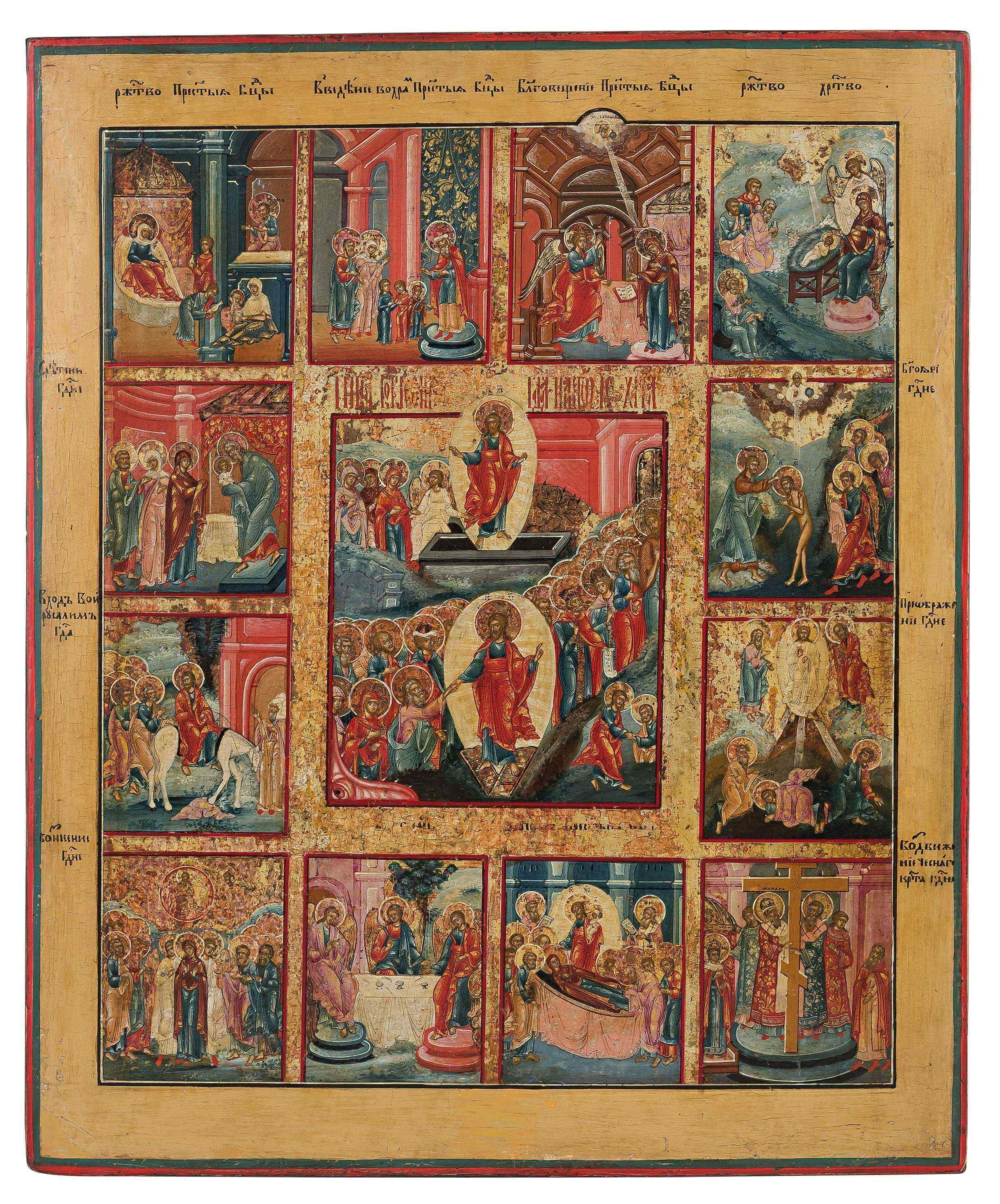 Icon of the twelve great feasts, Russia, School of Palekh
