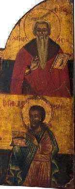 Grecque Triptyque, Déesis et Quatre évangélistes, XVIIe siec-3