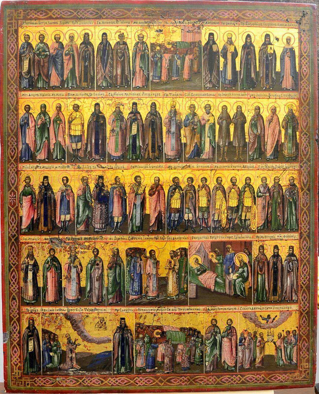 Icon depicting the Menology of June, XVIIIth century, Russia