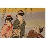 Zuber papier Peint Panoramico Giardino Giapponese, inizi XX-3