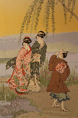 Zuber papier Peint Panoramico Giardino Giapponese, inizi XX-4
