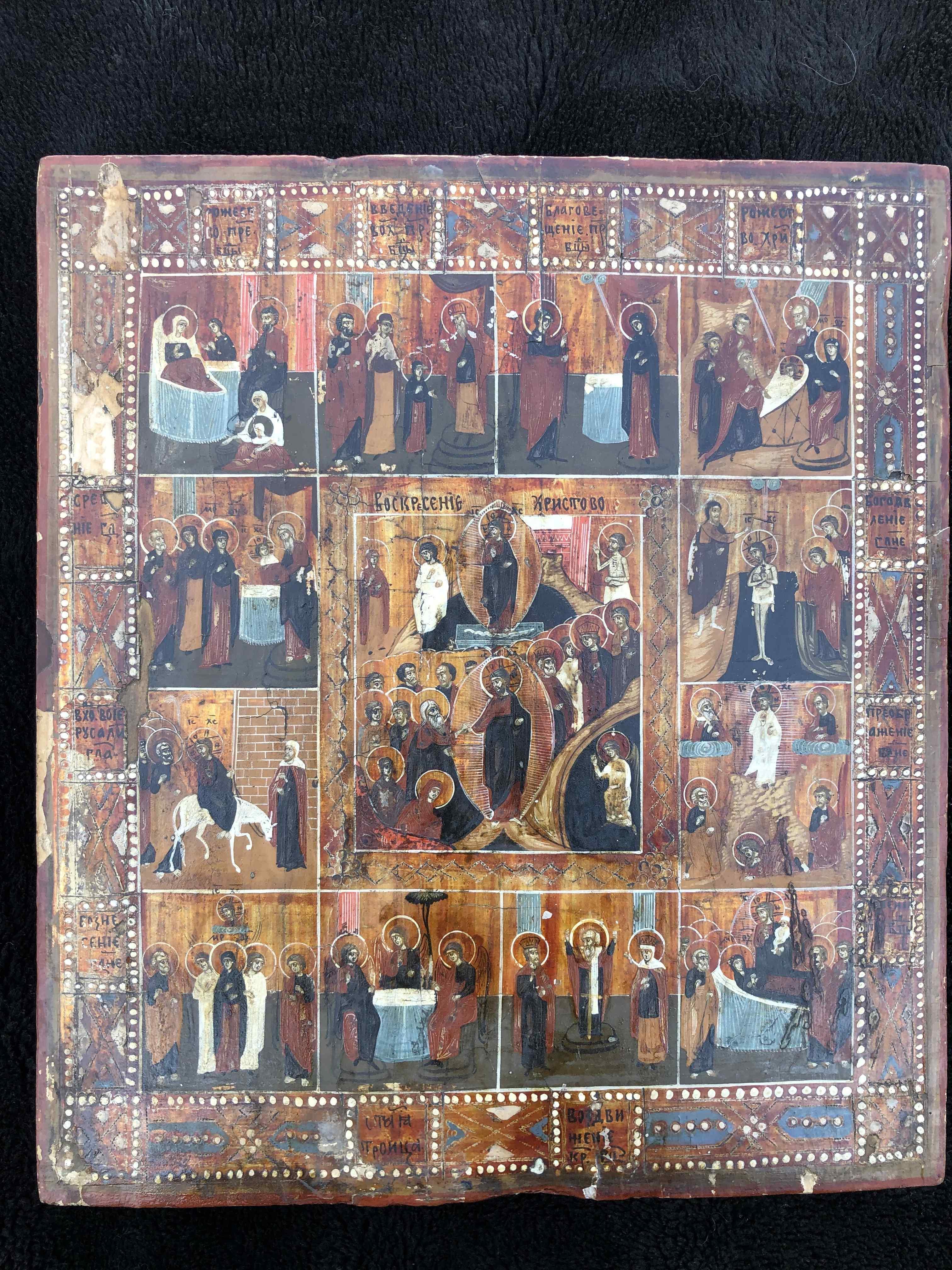 Icone - Episodi Soggetti Della Vita Della Beata Vergine