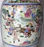 vase in ceramic chinese 19th century-7