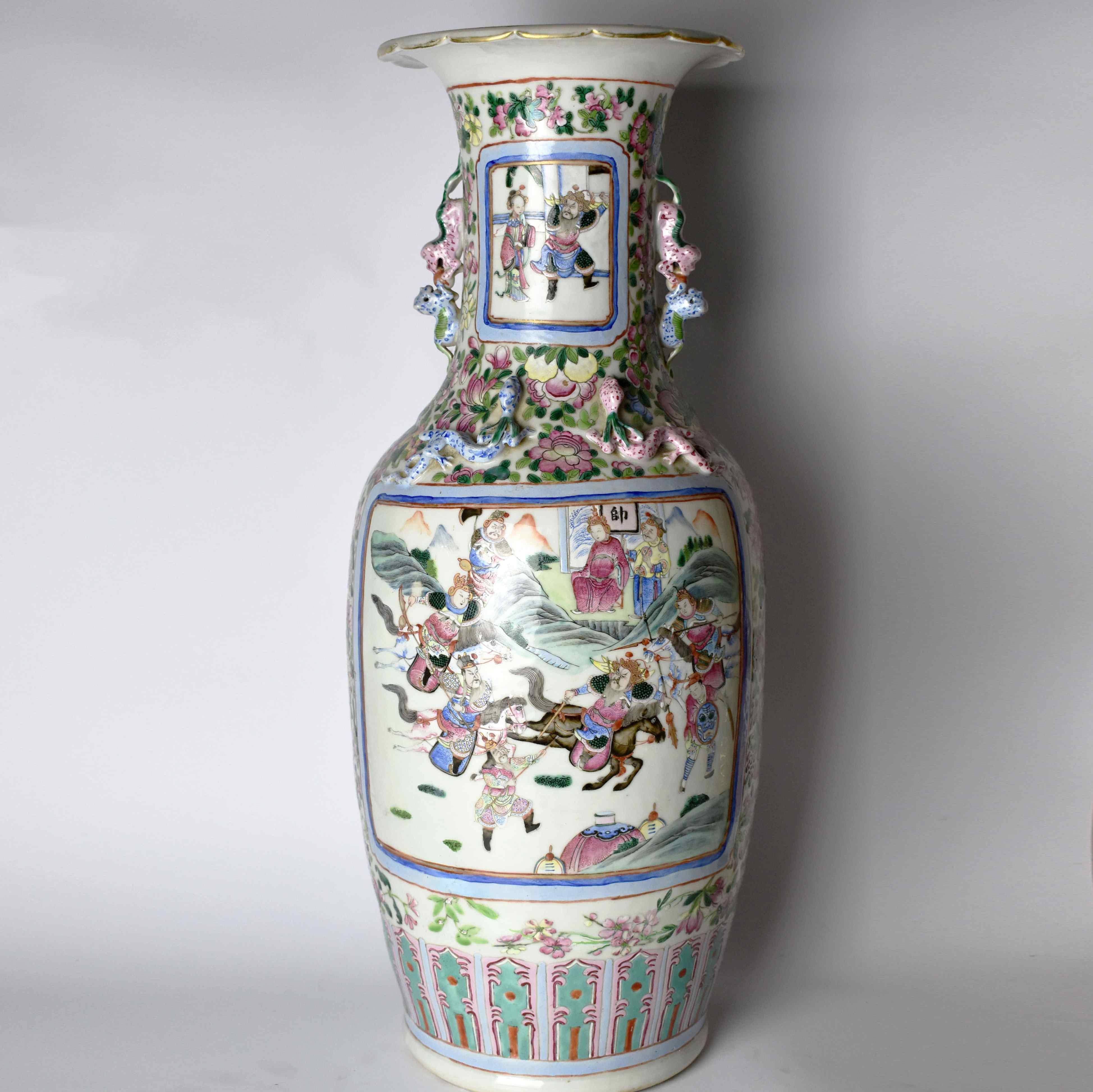 vase in ceramic chinese 19th century