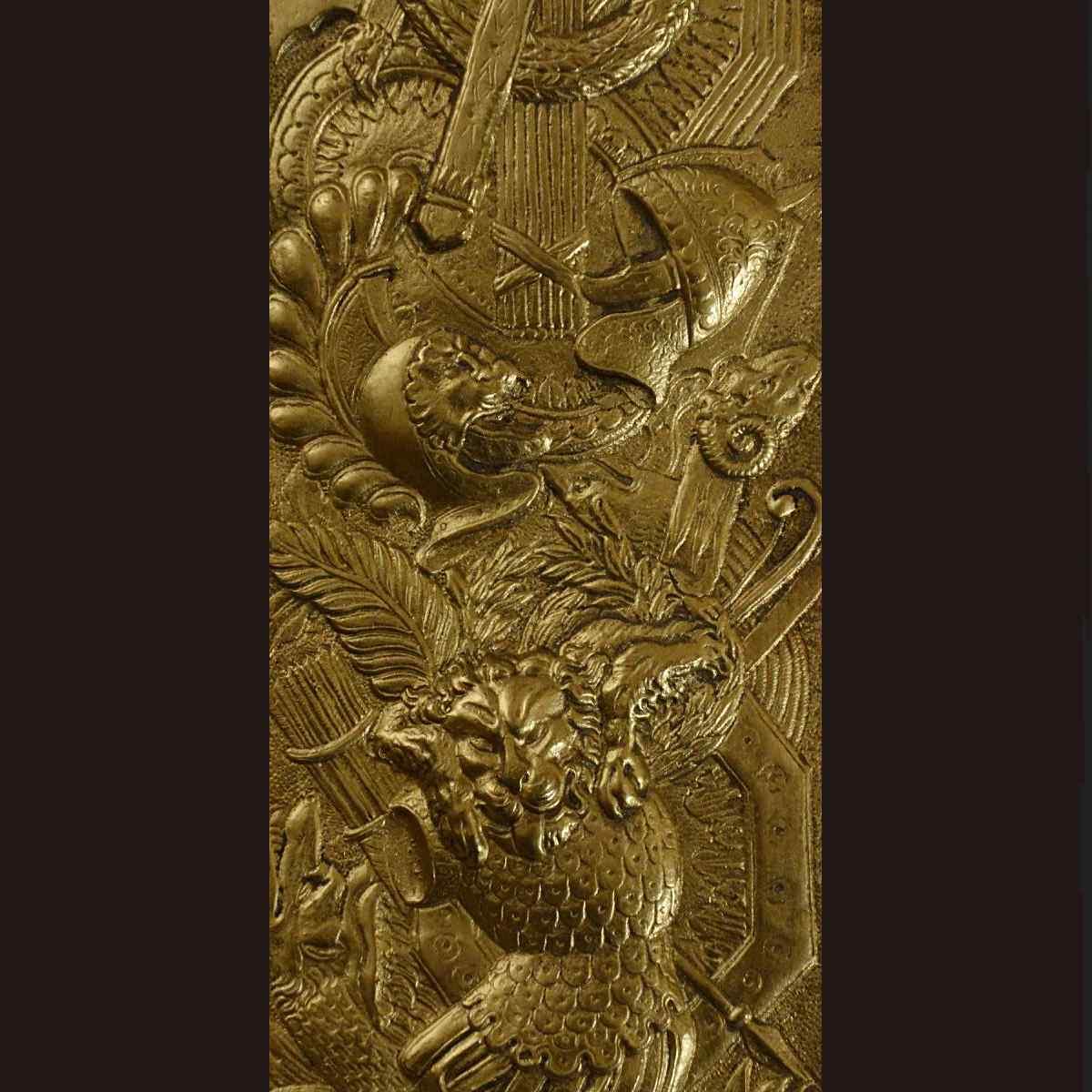 Trophées Militaire en Bas Relief sur Plaque Début XVIIIème