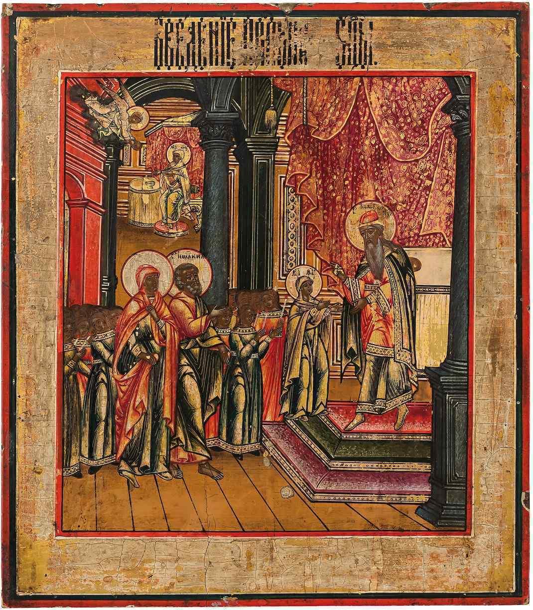 Presentazione di Maria al Tempio, tempera su tavola, Russia