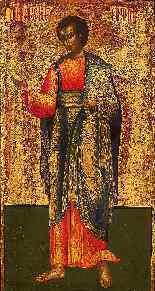 San Paolo Apostolo, Scuola di Mosca, fine XVIII sec.-4