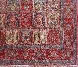 Иран Ghoum Старый Ковер-1