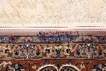 Iran Tappeto Isfahan Nentechari lana e seta firmata da 1960-1