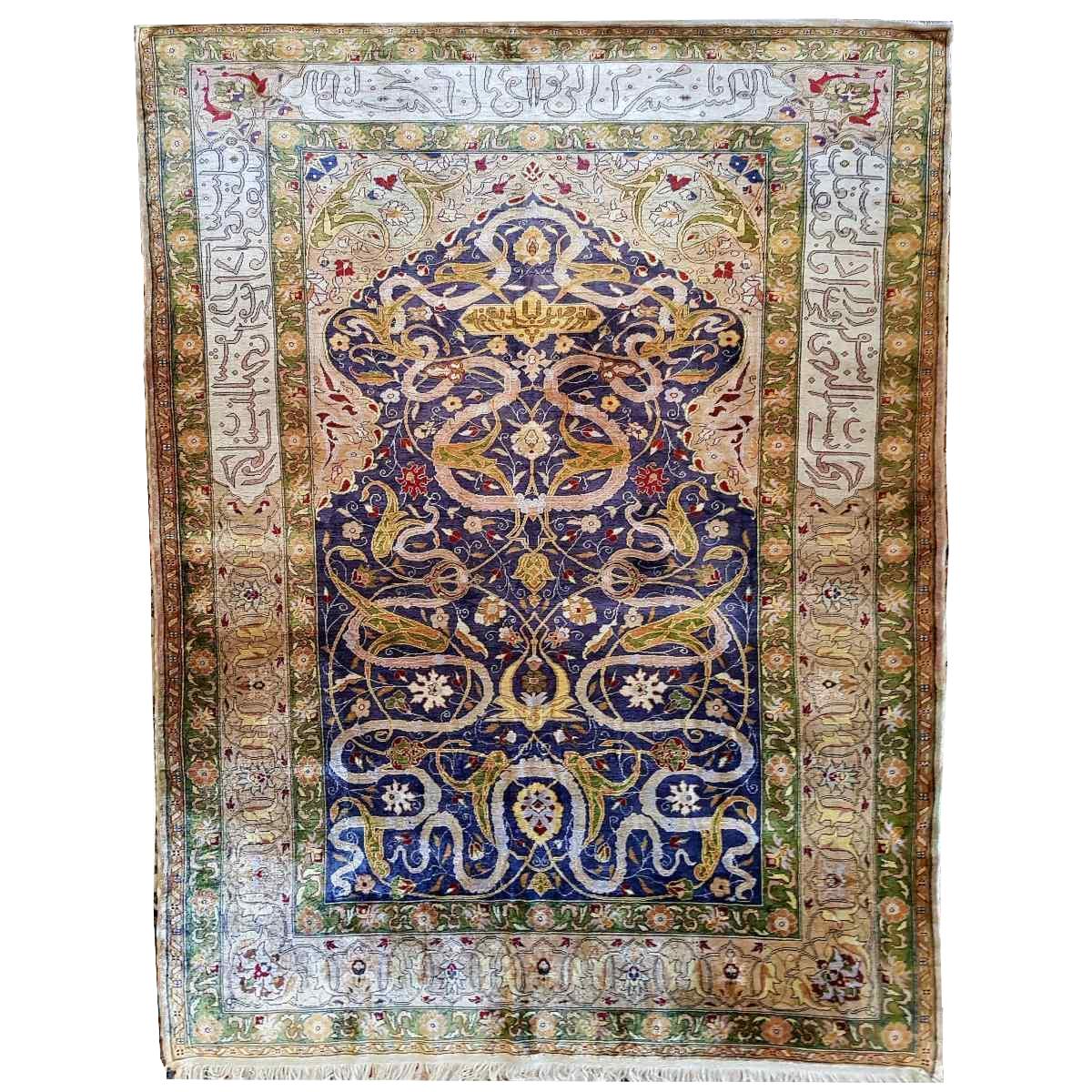 Tapis Ottoman En Soie - (asie Mineure, Turquie) 20ème Siècle