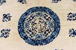большой ковер Китай около 1950 Качество Extra Fine - L-1