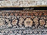 Ghoum Soie Extra Fin Signé - Iran - Vers 1970 Epoque Du Shah-1