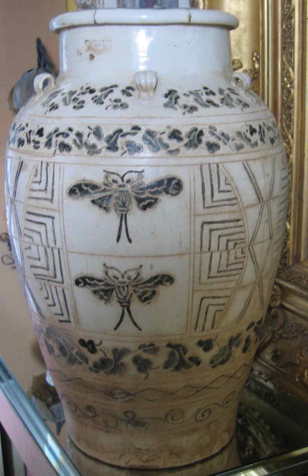 GREAT ASIAN JARTH 15th century