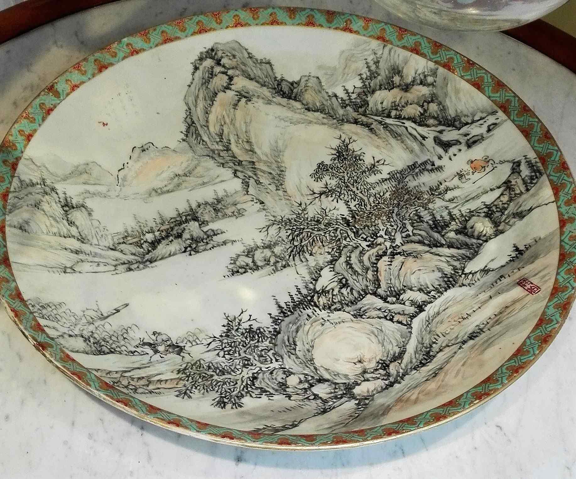 porcelain Japan 19th century