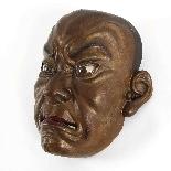 Японская деревянная маска, Ainu North Japan 19th Century.-4