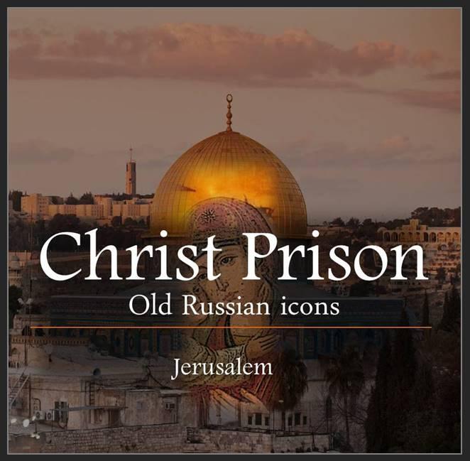 Christ Prison